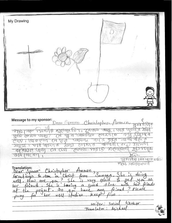 Sumaya Letter 2*
