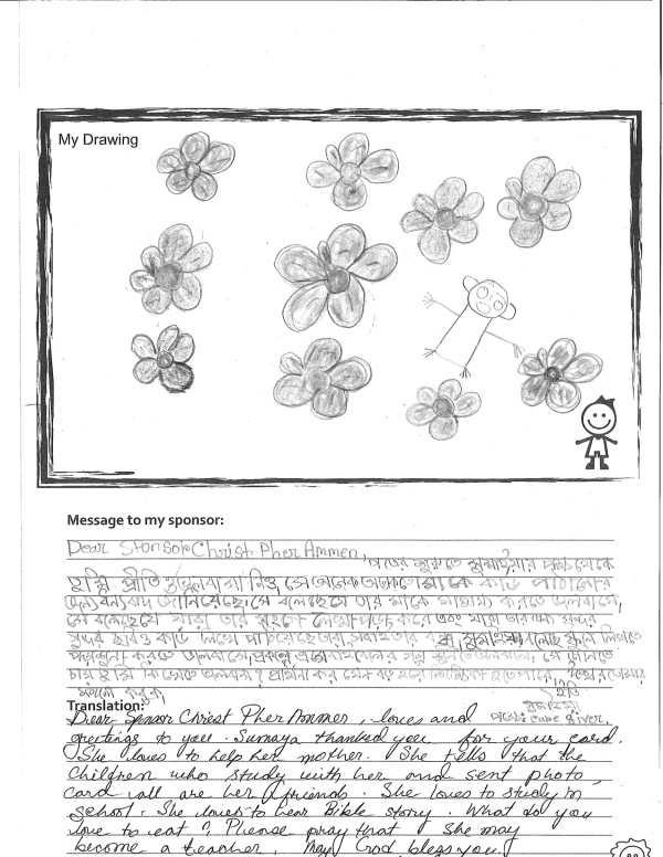 SumayaSeptember2013Letter Page 2